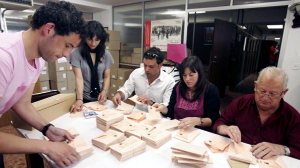 galdakao_elecciones_mesa_electoral_2010_recuento